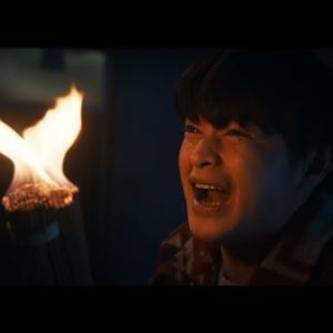 映画『事故物件 恐い間取り』【15秒CM カップル編2】大ヒット上映中