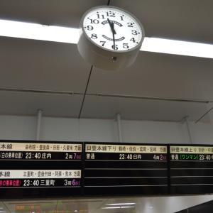 2/5 大分駅の最終列車