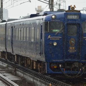 7/3 熊本のD&S列車 その2