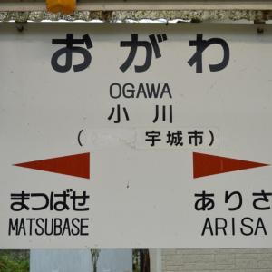 7/3 熊本のD&S列車 その3