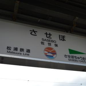 7/17~19 「九州一周!乗り鉄&撮り鉄旅」1日目  その2