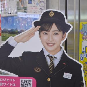 HKT48 × JR九州 「みんなの九州プロジェクト」始動。