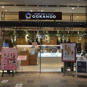 9/10 GOKANDO × HKT48 コラボカフェ
