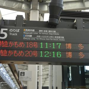 9/21~22 「HKT48&ピクサー 九州一周の旅!」 1日目 その2