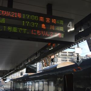 9/21~22 「HKT48&ピクサー 九州一周の旅!」 1日目 その7
