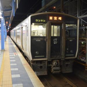 9/21~22 「HKT48&ピクサー 九州一周の旅!」 1日目 その8