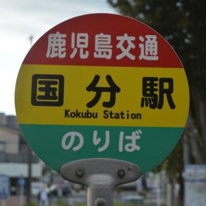 9/21~22 「HKT48&ピクサー 九州一周の旅!」 2日目 その1