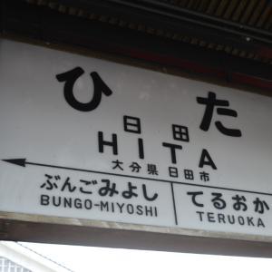 9/21~22 「HKT48&ピクサー 九州一周の旅!」 2日目 その5