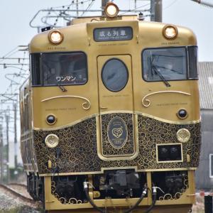 5/14 JRKYUSHU SWEET TRAIN「或る列車」 追っかけ撮影 その1