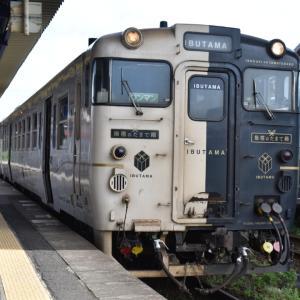【もっと!みんなの九州プロジェクト】7/20~21 鹿児島中央駅と指宿のたまて箱 その3・終