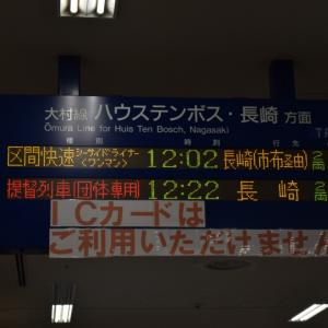 6/26 キハ66・67形「提督列車」 その3