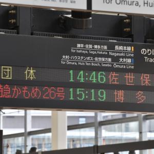 6/26 キハ66・67形「提督列車」 その4