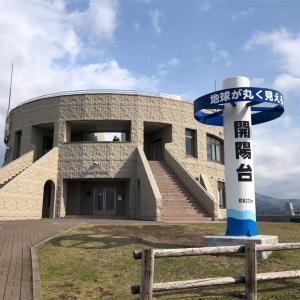 【北海道一周】3日目