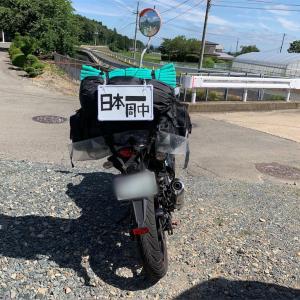 【日本一周】8日目 岩手県盛岡市〜