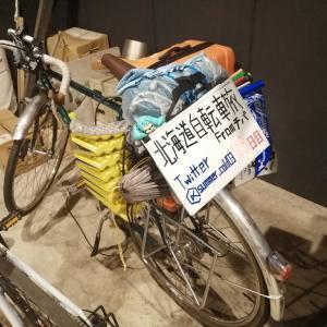 【自転車北海道旅】夏風邪サバイヴ2019_103日目(札幌市街)