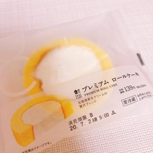 リブログありがとうございます!杏さんの感謝企画♪