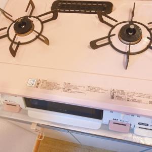 ひとり暮らし11年目、わたしのキッチンを紹介します
