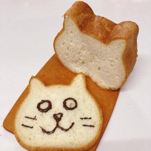 ねこねこ食パンは可愛いだけじゃなかった( ΦωΦ )