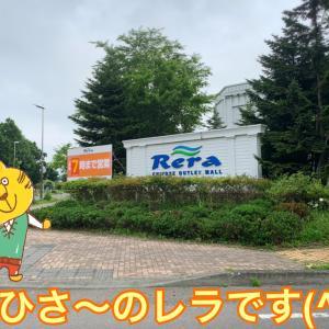 アクセル全開ハスキーが行く!ヘロヘロ〜なお買い物さんぽ〜(o^^o)