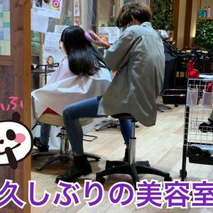 目指せ!キラピカ⭐︎女子's!のビューティーDAY(о´∀`о)