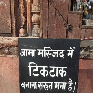 モスクで TikTok 禁止。水を盗む。