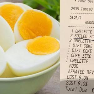 ゆで卵のお値段。スーパースター、カシミール対応を支持。