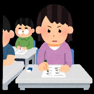 【2019年11月12日更新】台風で中止になった2019年介護支援専門員実務研修受講試験について
