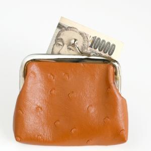 老後までに2000万円貯められる?【アラサーの資産形成】