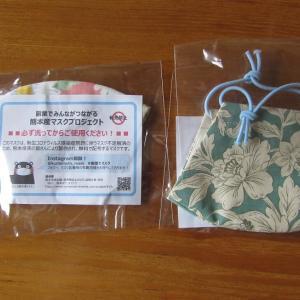 コロナ渦で収入が減った県民を支援するために買い取った手作りマスクの配布が始まった。