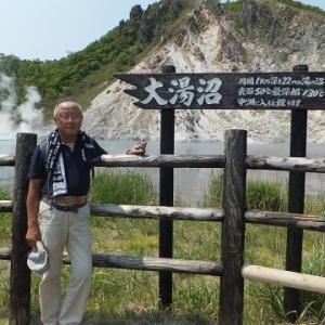 2017年7月6日、旅に出て47日、北海道4日目は室蘭地球岬や登別温泉を堪能した夢見る爺さん。