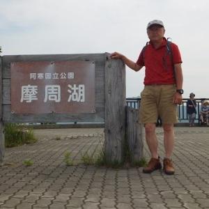 2017年旅回想録、北海道9日目は摩周湖~屈斜路湖付近散策。