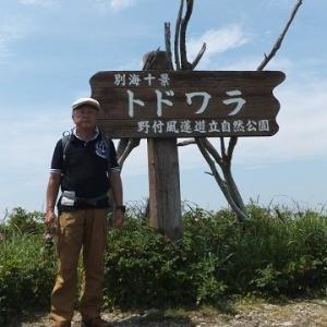 2017年旅回想録・北海道10日目は別海町野付半島トド原散策。