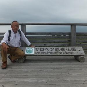 家を出て60日・北海道19日目は稚内~恐竜の町中川へ。