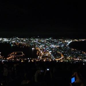 北海道48日目は函館金森レンガ倉庫に函館夜景を堪能。