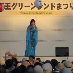 2017年の旅、秋田天王グリーンランド祭り!二日目。
