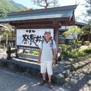 長野6日目は松本城~中山道・木曽路奈良井宿散策、パートⅡ奈良井宿散策。