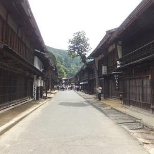 2017年の旅、9月15日は中山道妻籠宿~岐阜馬籠宿散策。