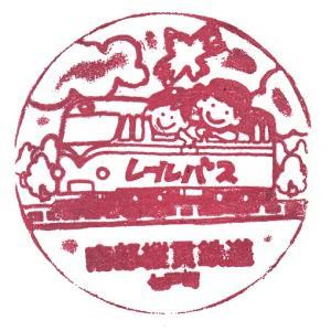 七戸駅(南部縦貫鉄道南部縦貫鉄道線)のスタンプ