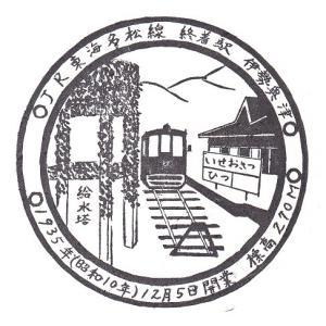 伊勢奥津駅(名松線)のスタンプ