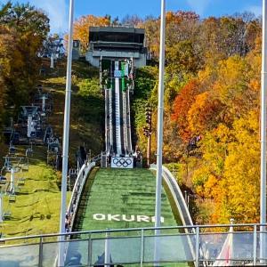 定山渓温泉と大倉山ジャンプ競技場の紅葉