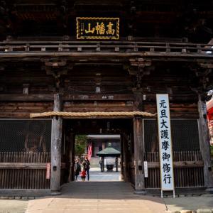 今週の高幡不動尊(12/12) 晩秋の風景