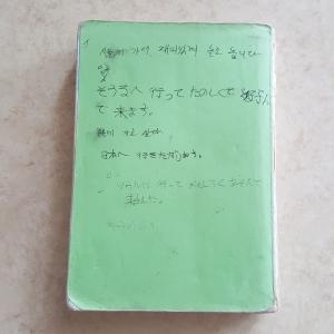 初心者の初心者が韓国語を学ぶには(追記あり)