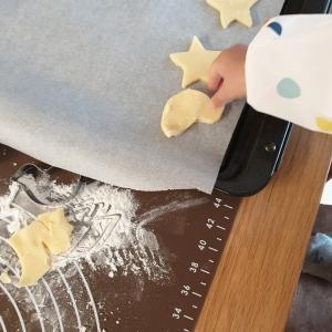 初めてのクッキー作り