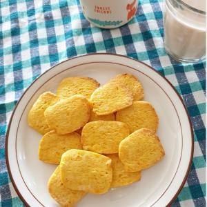 かぼちゃクッキーと「アチー」