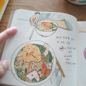 ホーチミンで描いたQ&A絵日記