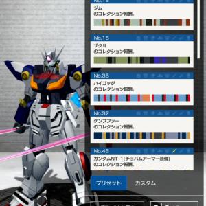 「ガンダムブレイカーモバイル」アニメーションを使うことによってスライド可能であることを示すUIデザイン