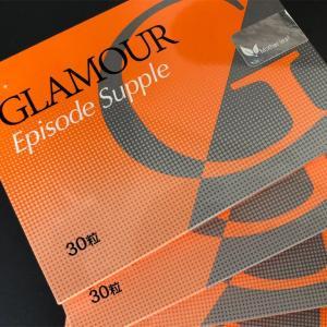 「Mother leaf」GLAMOUR Episode Supple