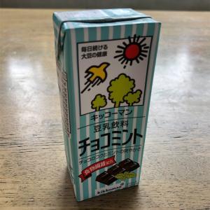 「キッコーマン」豆乳飲料チョコミント