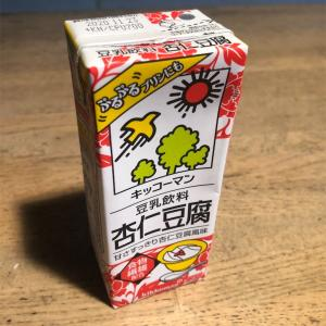 「キッコーマン」豆乳飲料杏仁豆腐