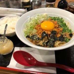 「麺や太郎」台湾まぜそば